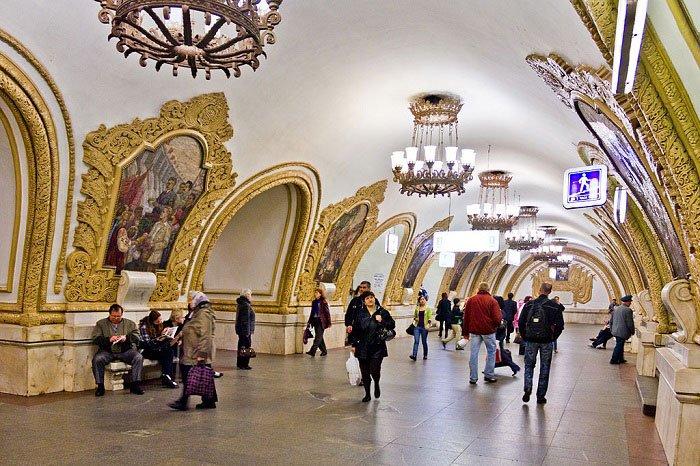 Kiyevskaya, Moscou, Rússia