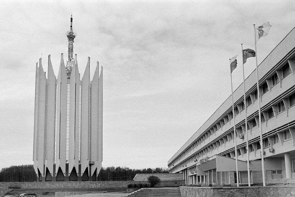 Russian State Scientific Center for Robotics and Technical Cybernetics